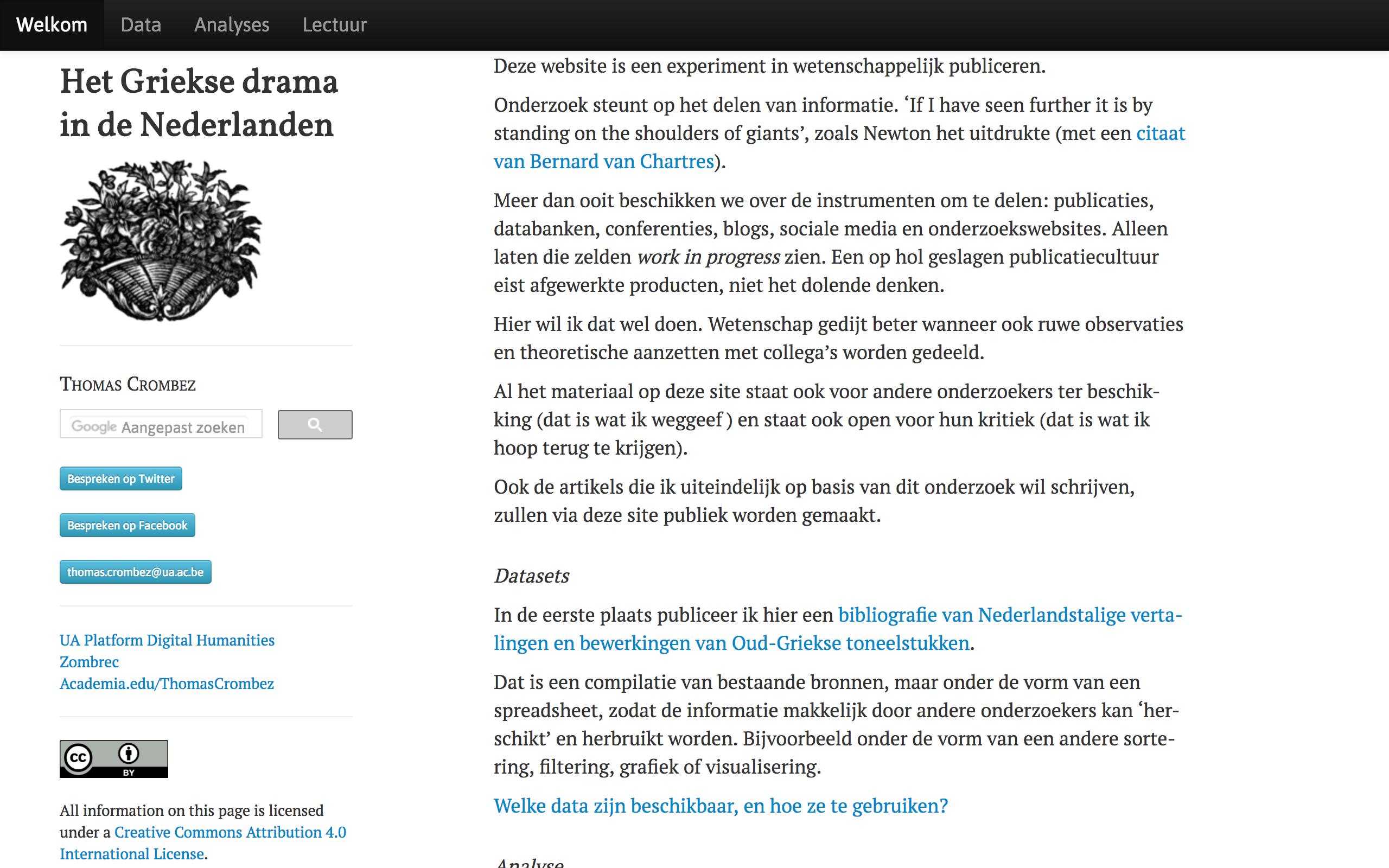 Het Griekse Drama van de Nederlanden